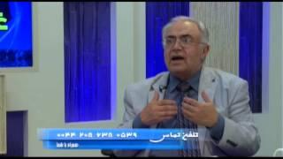 Hamrah ba shoma: Babtisme  همراه با شما: غسل تعمید- برادر آرمان رشدی