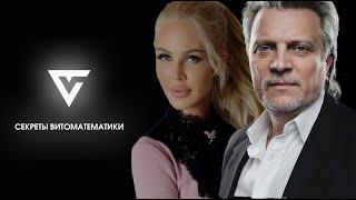 Другой мир - Владимир Кузнецов и Мария Погребняк