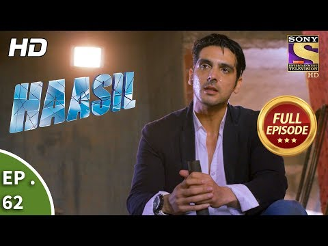 Haasil - Ep 62  - Full Episode  - 26th January, 2018