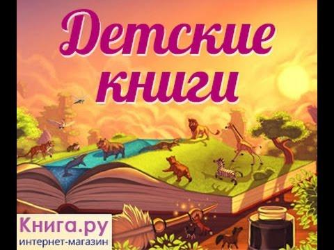 КНИГА.РУ - это книжный интернет-магазин (Москва)
