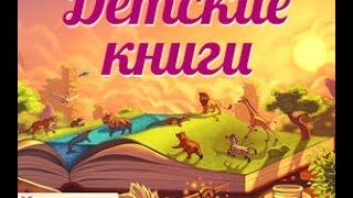КНИГА.РУ - это книжный интернет-магазин (Москва)(, 2016-12-29T06:15:22.000Z)