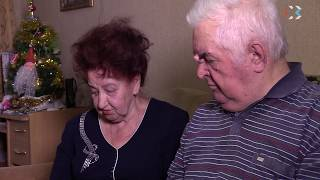 Супруги Безуглые отмечают «бриллиантовую» свадьбу