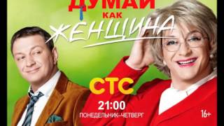 Программа телепередач. Коваленко Ксения.