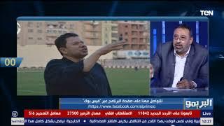"""مجدي عبد الغني في """"صورة وتعليق"""" .. وعن جروس """"مش هيجي الزمالك اللي حصل معاه ميخلهوش يرجع تاني"""""""