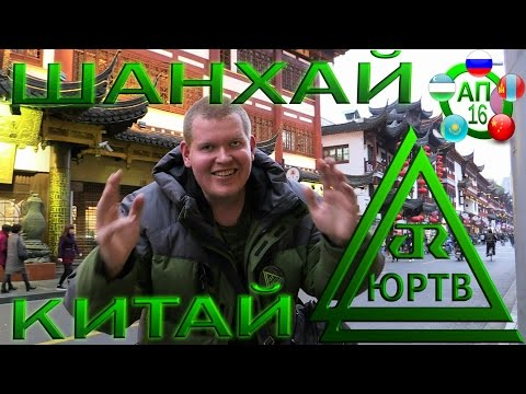 Новости Владивостока. Комсомольская Правда в Владивостоке