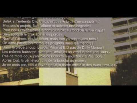 Hugo tsr pi ge loups prod al 39 tarba lyrics paroles for Tsr crew fenetre sur rue
