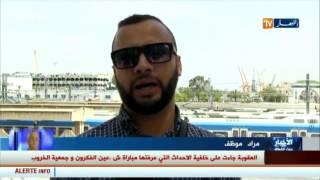 شلل في النقل بسبب اضراب سائقي القطارات