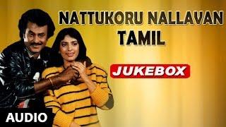 Nattukoru Nallavan Tamil Movie Songs   Jukebox   Nattukoru Nallavan Songs   Rajinikanth, Juhi Chawla