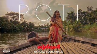 POTI (KATHBIRALI) Emon Chowdhury, Kona Mp3 Song Download