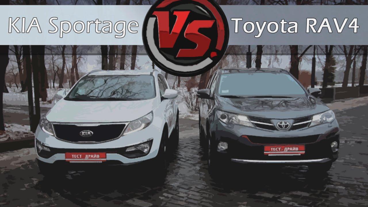 kia sportage vs toyota rav4 2014