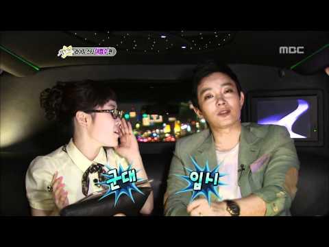 Section TV, Rising Star, Lee Beom-soo #05, 라이징스타, 이범수 20120610
