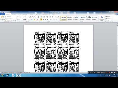 Как перевести Lay файл в Dok ? Очень быстро и просто.