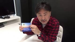Do As Infinity / 12th Album「ALIVE」カスタマイズジャケット仕様 by 大渡 亮