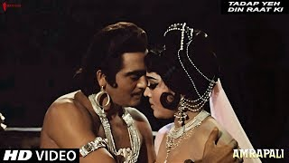 Video Tadap Yeh Din Raat Ki | Amrapali | Full Song HD | Sunil Dutt, Vyjayanthimala | Lata Mangeshkar download MP3, 3GP, MP4, WEBM, AVI, FLV Mei 2018