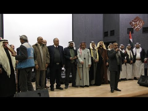 احتفال الامانة العامة للفنانين الفلسطينيين التعبيريين بمناسبة انطلاقة الثورة الفلسطينية