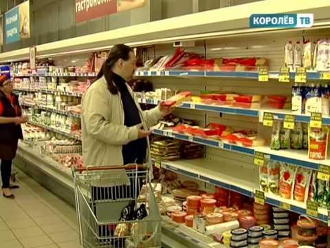 Активисты устроили проверку королёвских магазинов