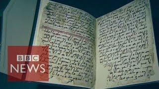 «بي بي سي»: العثور على صفحات من إحدى «أقدم» نسخ القرآن في جامعة برمنغهام