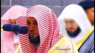 تلاوة مُحبرة من الشيخ د. ماهر المعيقلي لآواخر سـورة الأحزاب | فجر الخميس ١٤-١٢-١٤٤٠هـ