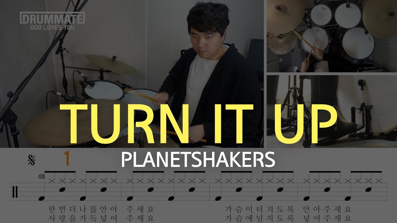 095 | Turn It Up - Planetshakers | CCM (Gospel) Drum Cover
