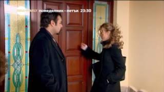 В новите епизоди на Сериала Прости Ми !!!
