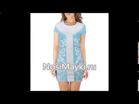 купить платье в стиле чикаго 30 годов спб - YouTube