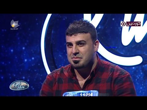 Kurd Idol - Serbang Emrah/ سەربەنگ ئیمراه