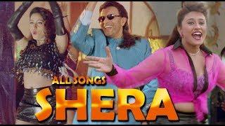 Shera Movie All Full HD Video Songs - Mithun Chakraborty, Vineetha