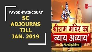 #AyodhyainCourt: