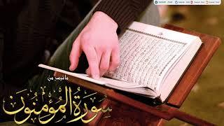 وقل ربي أعوذ بك من همزات الشياطين.. بصوت اسلام صبحي... وجميع تلاواته موجودة في الوصف