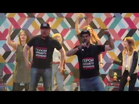 Ladies Of Dream feat. 2MAN - Герои Нашего Времени (Live)