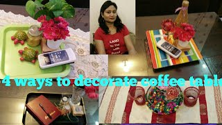easy coffee table decoration,कॉफी टेबल कैसे सजायें,coffee table styling ideas,anvesha,s creativity