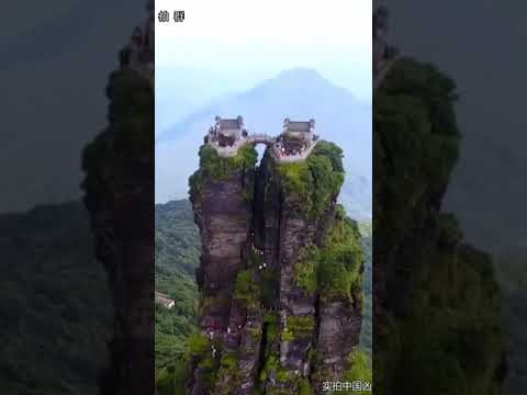 The famous gurudwara built in china on rock and its height is 2000ft