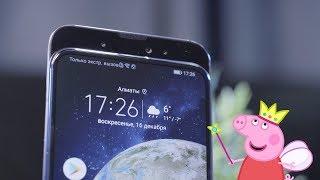 Полный обзор Huawei Honor Magic 2. Лучший смартфон, который не купить.