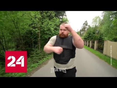 Дацика-Рыжего Тарзана задержали при попытке уплыть на лодке в Эстонию - Россия 24