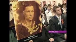 В Мурманском политехническом лицее состоялся всероссийский урок победы.