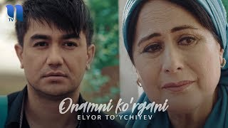 Elyor To'ychiyev - Onamni ko'rgani boraman   Элёр Туйчиев - Онамни кургани бораман