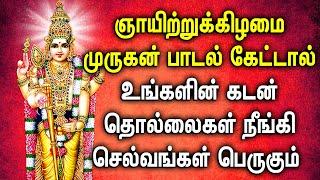 SUNDAY POWERFUL MURUGAN TAMIL DEVOTIONAL SONGS | Lord Murugan Tamil Padalgal | Best Murugan Songs
