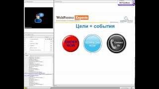 видео Эффективность Рекламной Компании Интернет