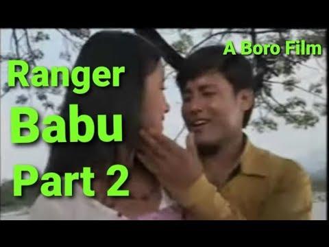 Mr. Ranger Babu , Part 2 HD Boro Film