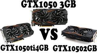 gtx 1050 ti 4gb vs gtx 1050 3 gb vs gtx 1050 2gb full detail explained
