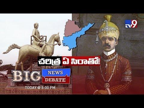 Big News Big Debate || History misunderstands Nizam? - TV9