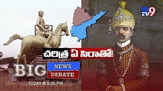 Big News Big Debate || History misunderstands Nizam? - TV9