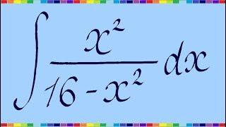 Неопределённый интеграл-19