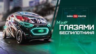 Беспилотные автомобили Tesla, Яндекс и КАМАЗ. Безопасны? Как они работают?