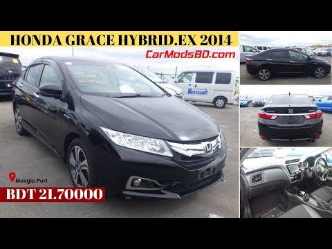 Honda Grace Honda Grace Hybrid Price In Bangladesh 2014 Grace Ex Pkg Hybrid In Bd Youtube