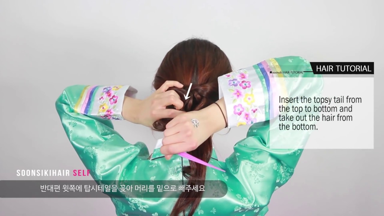 English Subkoreans Traditional Up Style Youtube