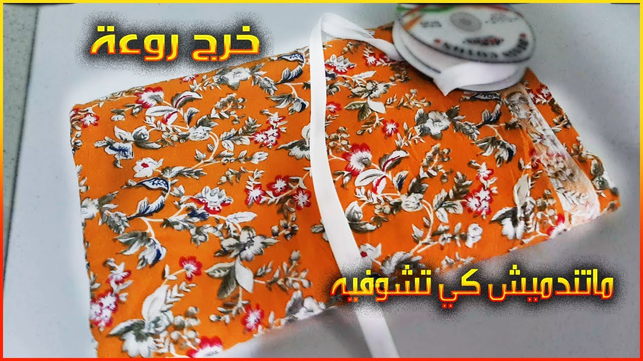 قندورة صيفية بكم الفراشة 🌟مودال للعيد الي راه عامل ضجة😍 خرج قمة الروووعة
