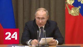 Путин Россия против милитаризации космоса, но спутниковую группировку укрепляет - Россия 24