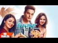 Trailer Jindua Jimmy Sheirgill, Neeru Bajwa, Sargun Mehta Releasing on 17th March' 2017