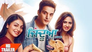 trailer   jindua   jimmy sheirgill neeru bajwa sargun mehta   releasing on 17th march 2017